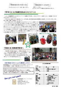 2015WCI in Suita_Report_04