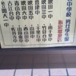 takemura3